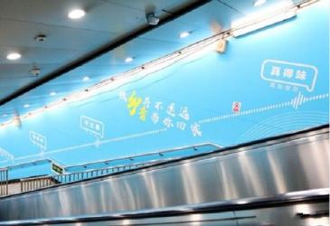 讯飞输入法地铁广告惊喜又暖心 乡音带你回家过年