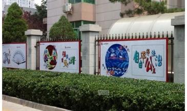 【招标】中国联通河南洛阳市区社区护栏广告发布