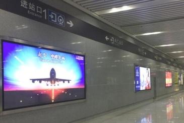 【招标】北京国际机场部分传统媒体广告项目招商