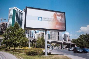 【招标】磁县县城主次干道公益广告宣传牌项目