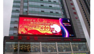 【招标】中国银联湖南分公司双十二广告服务项目