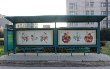 【招标】联通咸宁业务区广告宣传类产品供应商招募