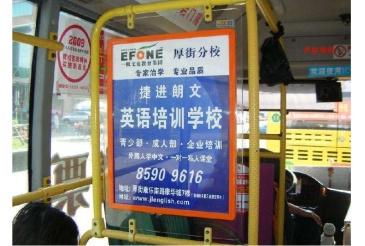 【招标】平顶山公共交通公司公交车广告业务租赁