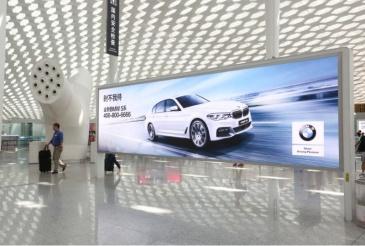 【招标】中国银联2019年第五期机场广告采购