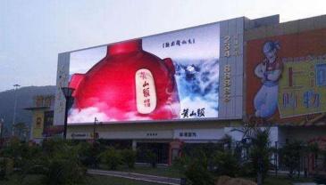 【招标】深圳电信户外LED广告业务合作供应商招募