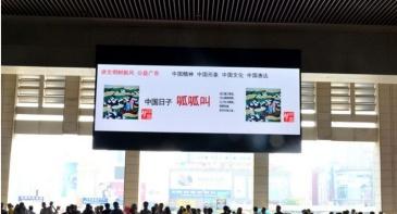 【招标】淄博旅游局青岛火车南站旅游灯箱广告宣传
