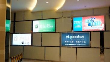 【招标】移动银川河东机场和火车站灯箱广告采购