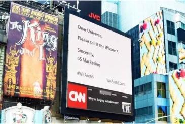 广告公司给自己打的广告,都是什么鬼!