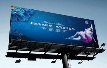 【招标】黑龙江移动哈尔滨分公司户外媒介采购
