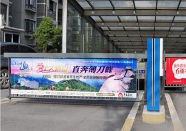 【招标】中国电信西宁分公司停车场道闸广告发布