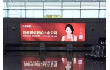 【招标】重庆西站出站层广告媒体经营权重新招商