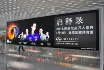 【招标】在深圳机场投放深圳旅游形象宣传广告