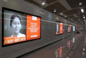 【招标】天津市疾病预防控制中心天津市地铁灯箱投放