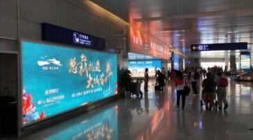 【招标】西藏体育彩票管理中心机场广告牌投放