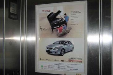 【招标】御景湾電梯轿厢门广告单一来源的采购