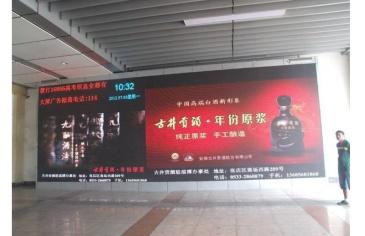 【招标】河南福利彩票发行中心发布大屏视频广告