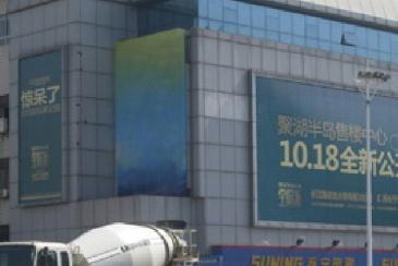 【招标】泸州商行成都分行单次广告宣传服务采购