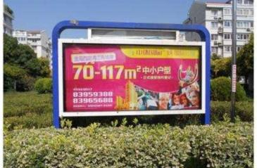 【招标】寿光市委员会宣传部采购文明城市公益广告