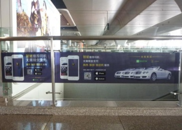 【招标】伊宁站二楼候车厅天桥玻璃护栏玻璃贴广告