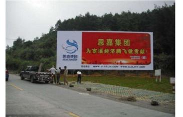 【招标】内蒙古科学技术馆新媒体广告宣传服务