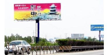 【招标】明光市潘村镇殷桥村广告牌租赁