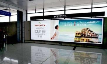 【招标】国内重点客源机场媒体投放海南旅游广告