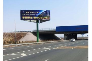 【招标】赤峰市福利彩票发行管理中心广告服务
