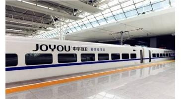 【招标】武汉局所属动车组列车平面广告招商