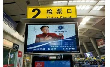 【招标】西成客专四站广告媒体经营权重新招商