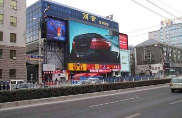 【招标】井陉县市内户外大屏及火车站广告牌项目