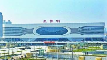【招标】芜湖火车站地下停车场70块广告位经营权出租