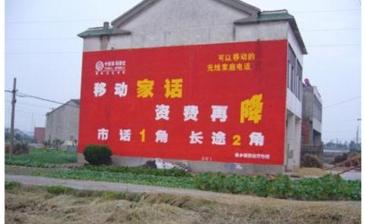 【招标】中邮保险安徽公司墙体广告宣传发布服务