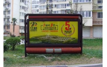 【招标】天津生活垃圾分类工作社区推广宣传项目