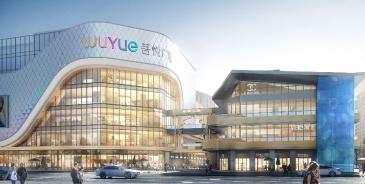 永州零陵吾悦广场开工奠基 项目总体量约90万平方米