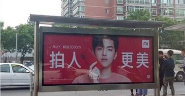 【招标】杭州市民中心灯箱旅游广告宣传采购