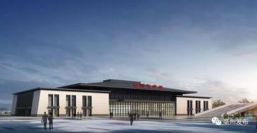 【招标】亳州高铁及亳州北客运站广告位招租服务项目