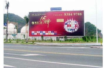 【招标】中国移动吉林公司白城分公司广告媒介投放