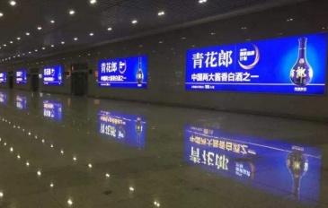 【招标】浙江省内车载电台及落地活动广告宣传服务