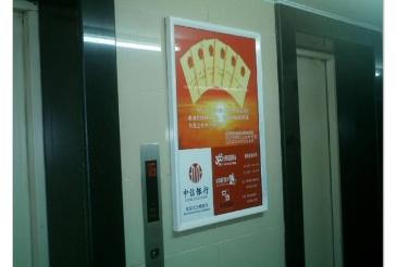【招标】龙岩移动新罗区小区电梯视频类广告