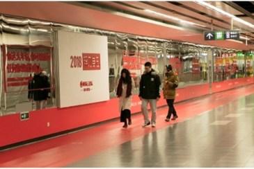 北京地铁广告:我在网易云音乐的乐评墙上看到了你