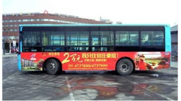 【招标】中国邮政储蓄银行三亚市分行宣传广告投放