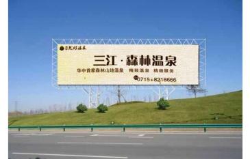 【招标】乌审旗环境保护局采购环保广告服务项目