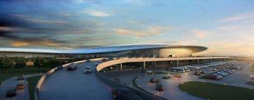 【招标】 张家口宁远机场T2航站楼广告媒体招商公告