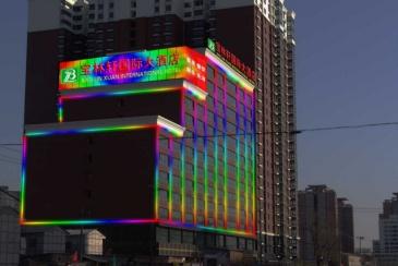 【招标】中国移动楼体霓虹灯广告采购项目
