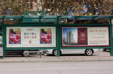 【招标】2019年襄阳联通广告宣传项目招募公告