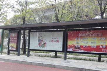 【招标】中国电信济南公交站台候车厅广告采购