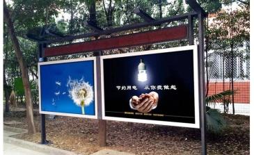 【招标】河北体彩廊坊中心超级大乐透大奖宣传招标
