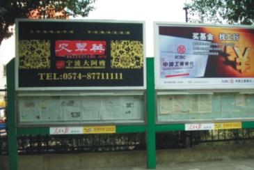 【招标】莲都区物管小区公益广告提质项目采购