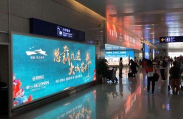 【招标】松江文旅局高铁机场广告项目的公开招标