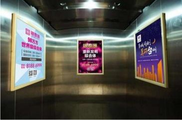 【招标】中国电信广州分公司社区商圈电梯告投放